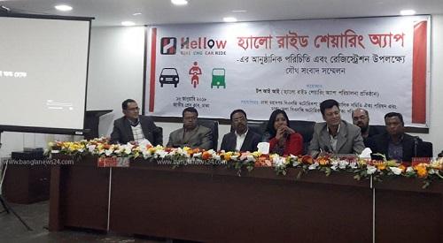Auto Rickshaw Ride Sharing App Hello 2018 Launching Program