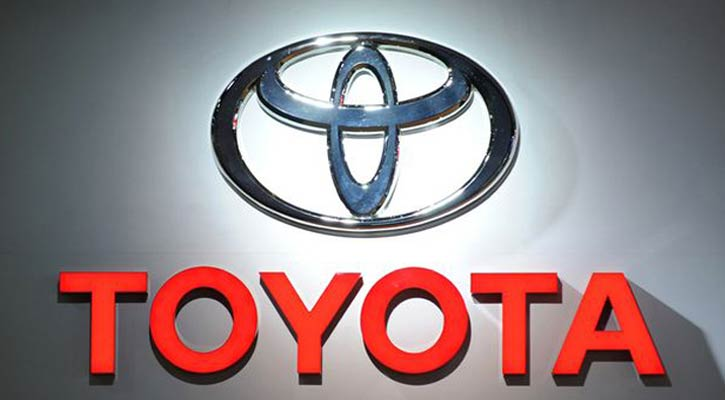 Toyota Is Going To Introduce Electric Car