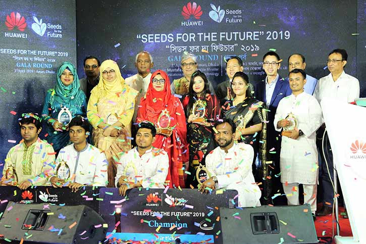 Huawei Announced Top 10 ICT Meritorious Students In The Country