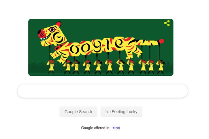 Mangal Shovajatra At Now In Google Doodle