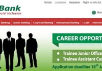 Trust Bank Ltd Job Circular 2020