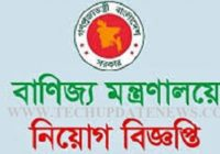Ministry of Commerce Job Circular 2020