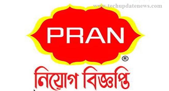 Pran Group Job Circular 2020