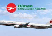 Biman Bangladesh Airlines Job Circular 2020