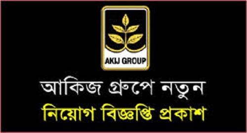 Akij Group Job Circular 2020