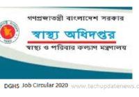 DGHS Job Circular 2020