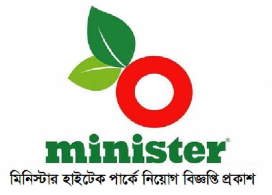 Minister Job Circular 2020