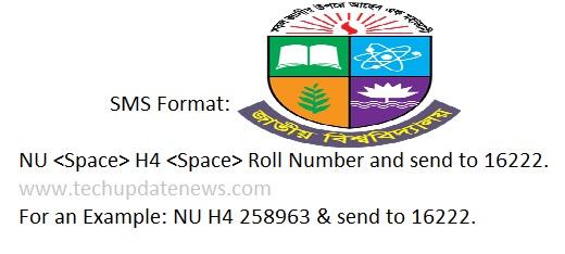 NU Result SMS Format