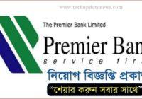 Premier Bank Ltd Job Circular 2020