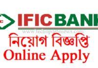 www.ificbank.com.bd