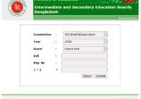 Vocational SSC & Dakhil Result 2020